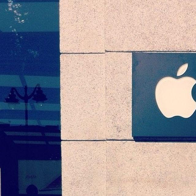 image: Apple. by emewarp