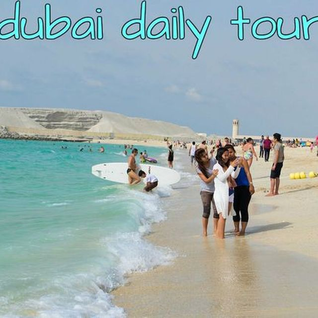 image: WHAT TO VISIT WITH THE CHILDREN IN DUBAI by DubaiDailyTours