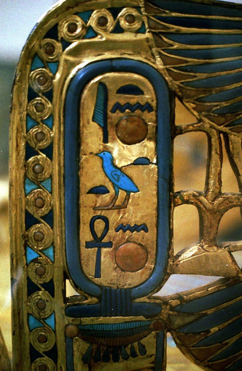 image: EGYPT. by javierbazan_