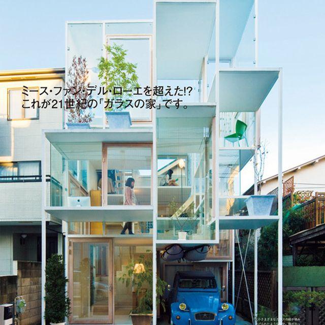 image: NA house by balmyboard