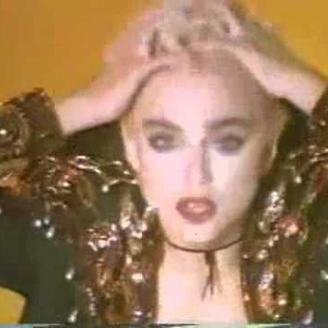 video: Madonna - Mitsubishi Ad by trendtwins