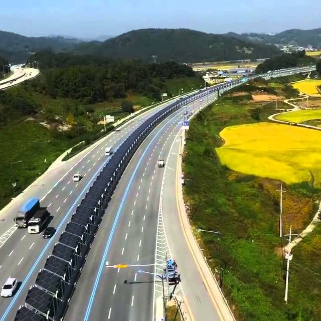 video: solar panel covered bikeway in korea offers protecti... by techmeout