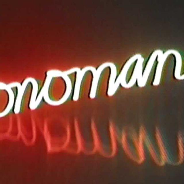 video: Deerhunter - 'Monomania' by coolneeded