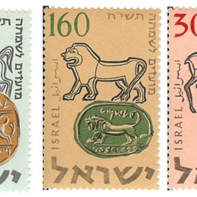 image: ISraeli STAMPS by ana-m-sanchez-370