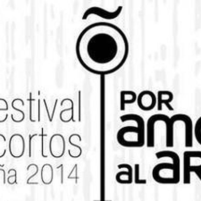 post: II Festival de Cortos Por Amor al Arte by naranjaimpar