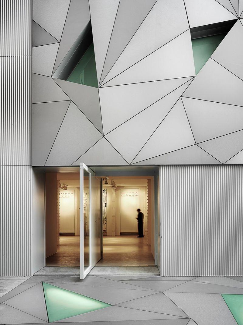 image: ABC Museum by casupari