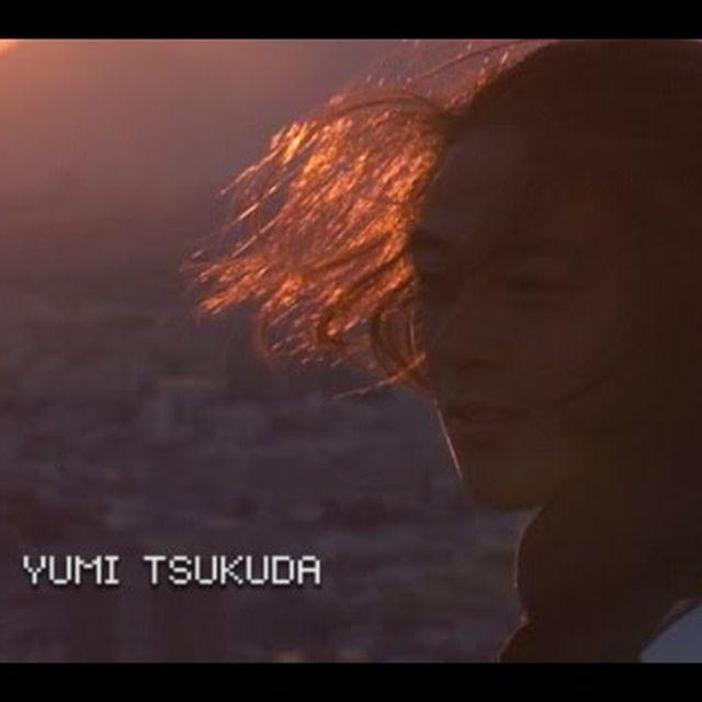 image: YUMI TSUKUDA_Welcome to MERRIT by alberto_moya