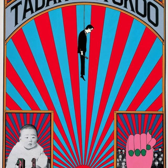 image: Tadanori Yokoo. Collages psicodélicos by arteuparte