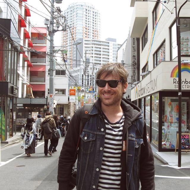 image: Tokio by rairobledo