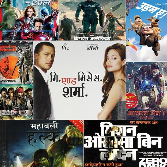 image: Download free online movies to watch by shubhneet