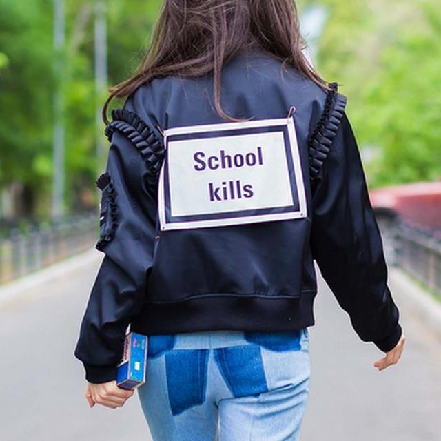 image: School Kills by amaa
