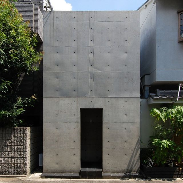 image: Tokyo Tiny Japanese Houses by juantomas