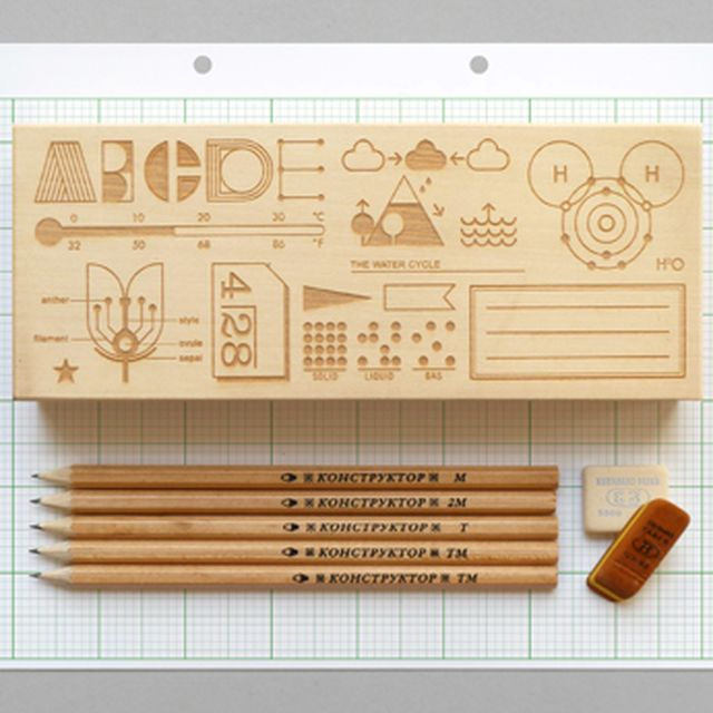 image: Pencil Case and accesories by Present & Correct by james-the-creator