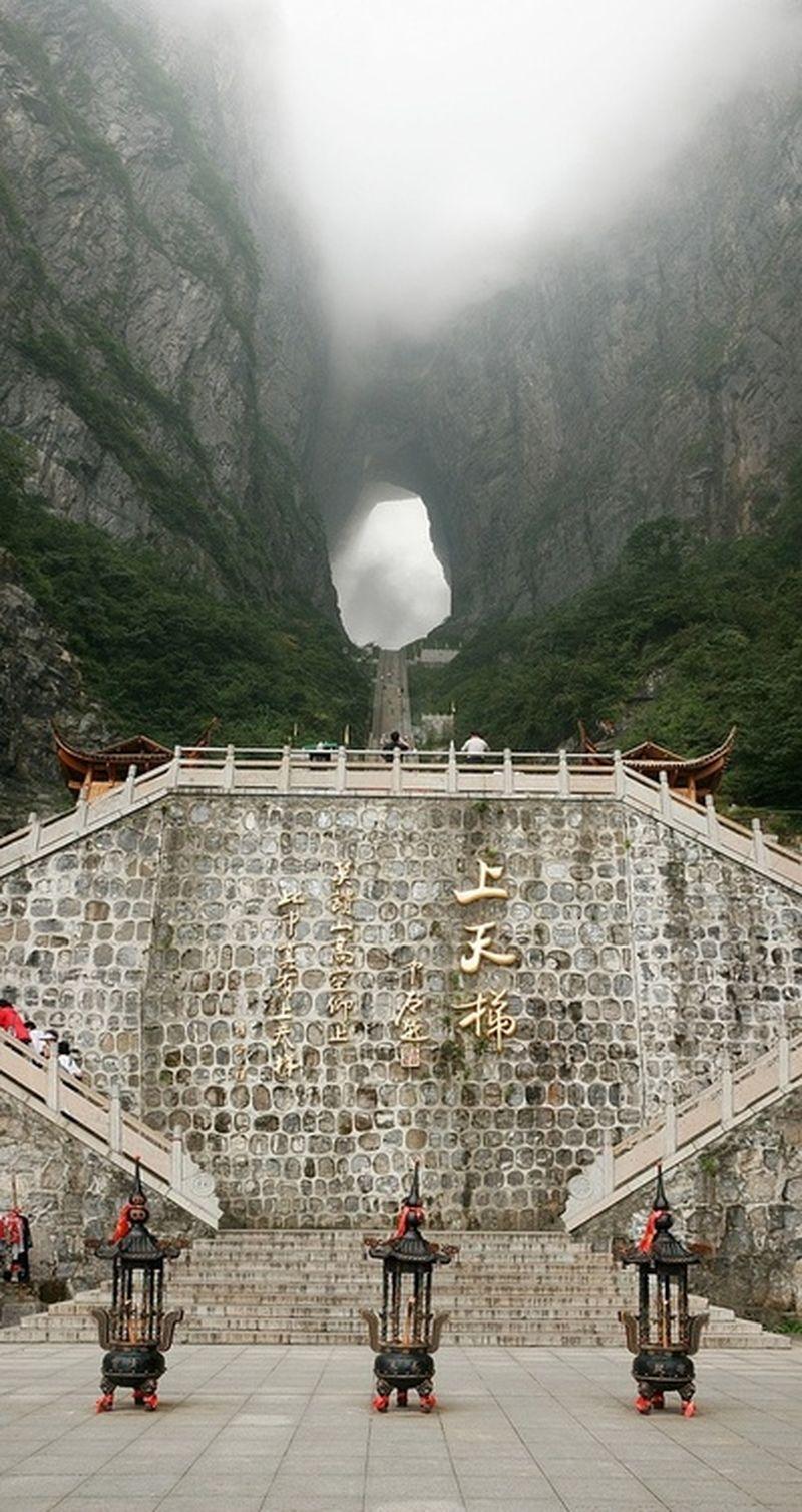 image: CHINA by gabriel-lisboa-9