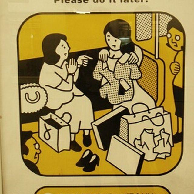 image: Please do it later, Tokyo's underground by ergorgue
