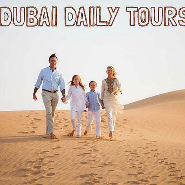 image: Mall of Emirates - Mogul by DubaiDailyTours
