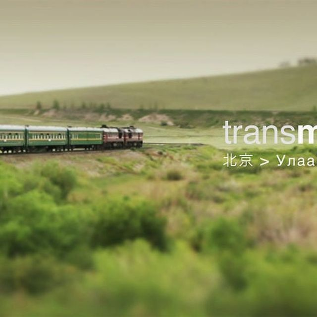 video: Trans-mongolian by skynet