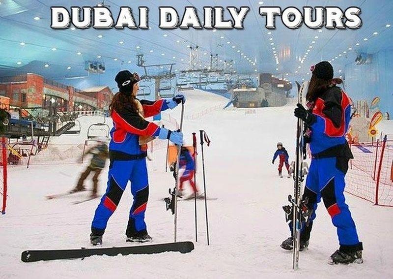 image: Best Tour operators in Dubai list by DubaiDailyTours