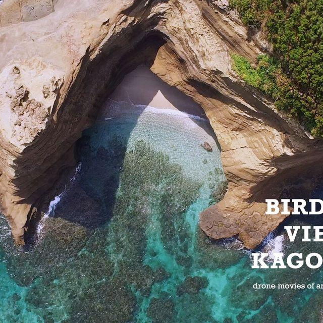 video: Drones Take You Soaring Over Japan's Coastline in 4K by neverdiscrete