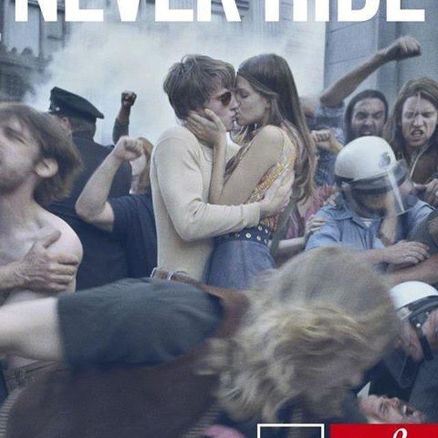 image: Never Hide by gustavo-cuellarl