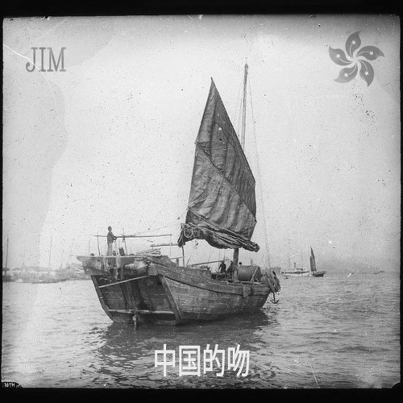music: Asian Soul by daniek