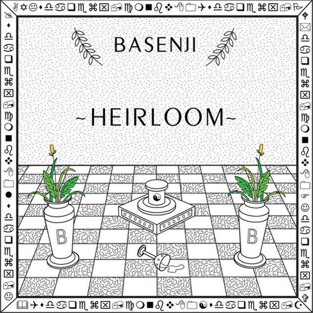 music: Basenji by unwieldyflordon