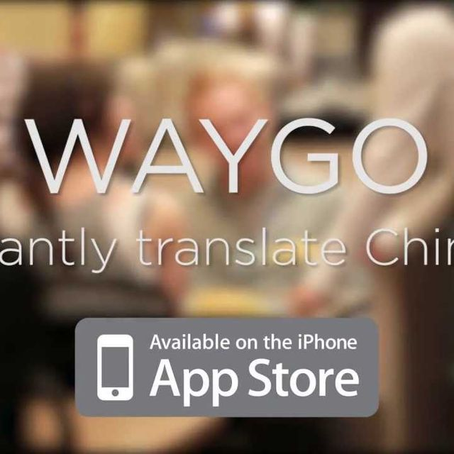 video: Restaurant Disaster - Waygo Translator by hamilton