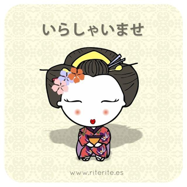 image: Geisha by rite_rite