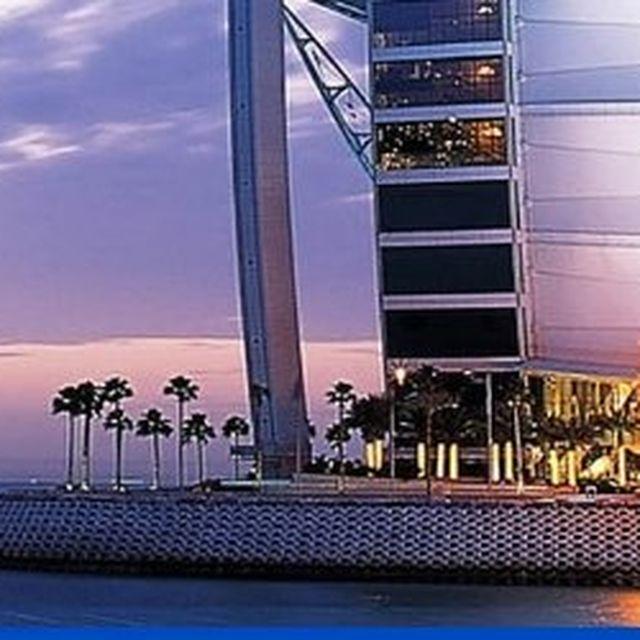 image: Dubai sightseeing Holidays by DubaiDailyTours