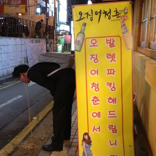 image: The Regret, Seoul by donmanue