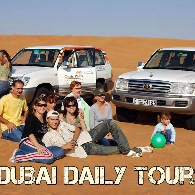 image: Book Best Places To Visit In Dubai by DubaiDailyTours